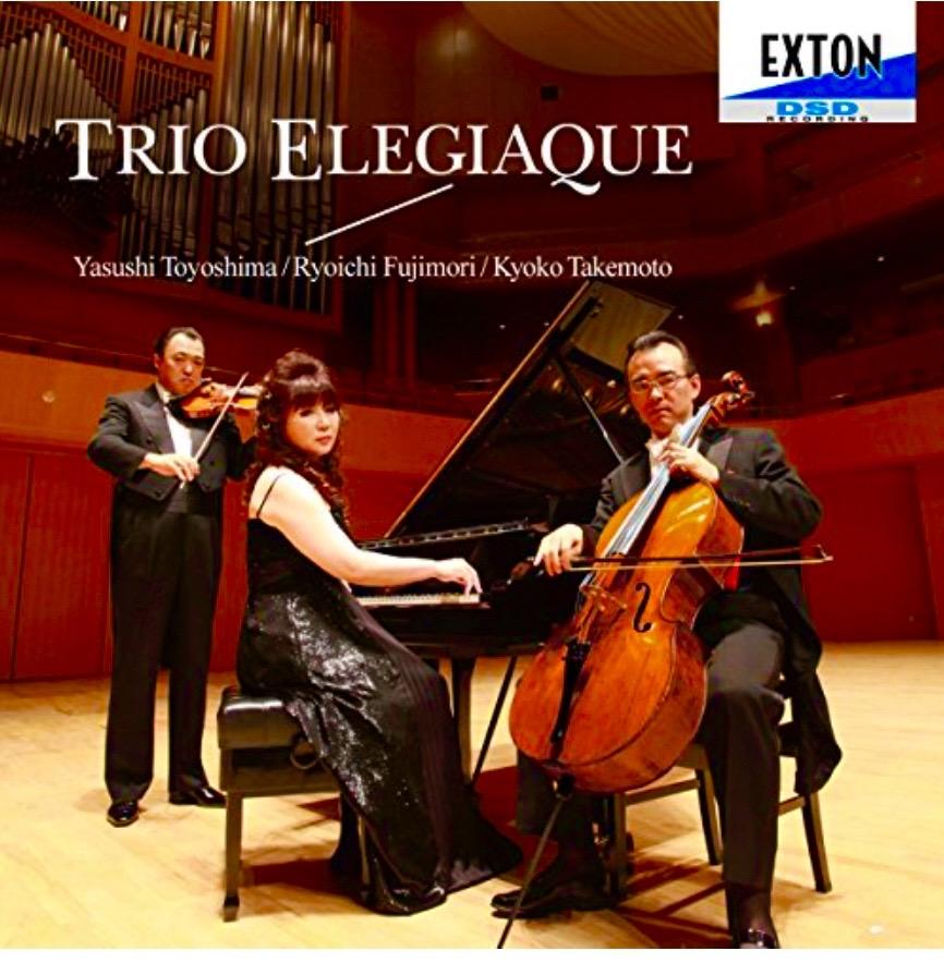悲しみの三重奏曲  Trio Elegiaque