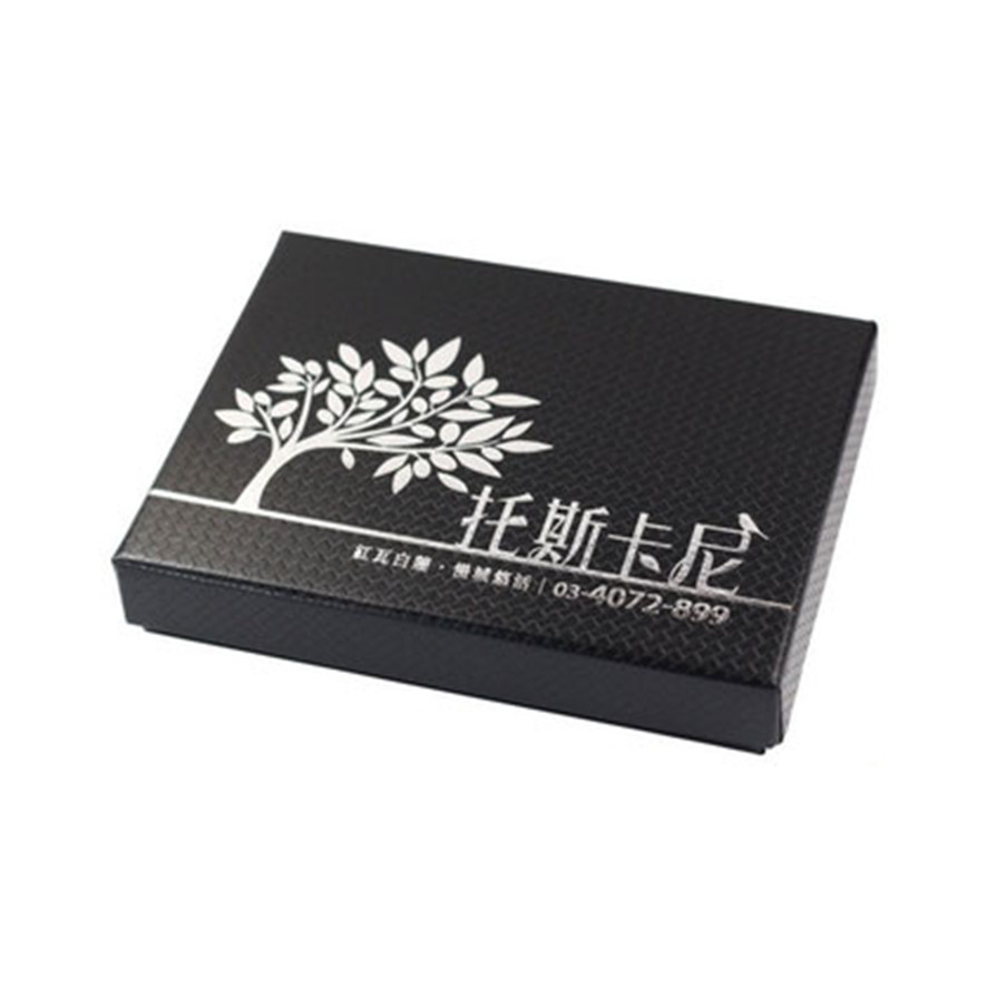 化粧箱(大)