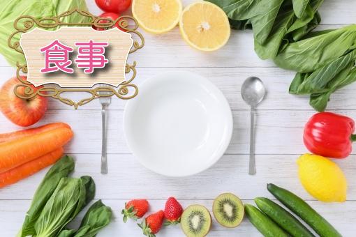 食事改善 乾癬 糖分 小麦粉 グルテン 油