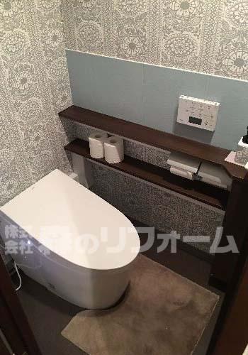 トイレリフォーム 松戸市マンション
