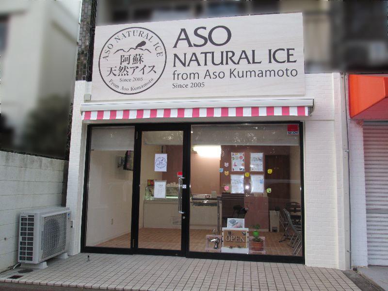 店舗開店リフォーム 松戸市