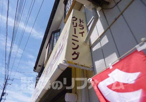 店舗外装リフォーム 松戸市