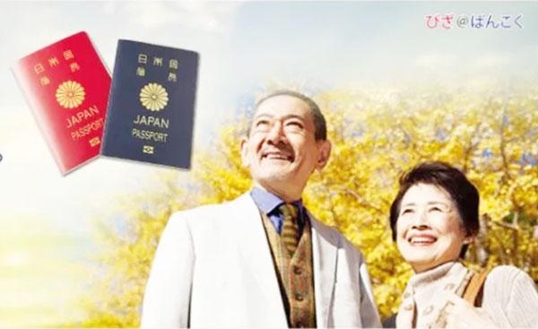 ビザツアーほか、タイ国内での運転免許証取得も受付中
