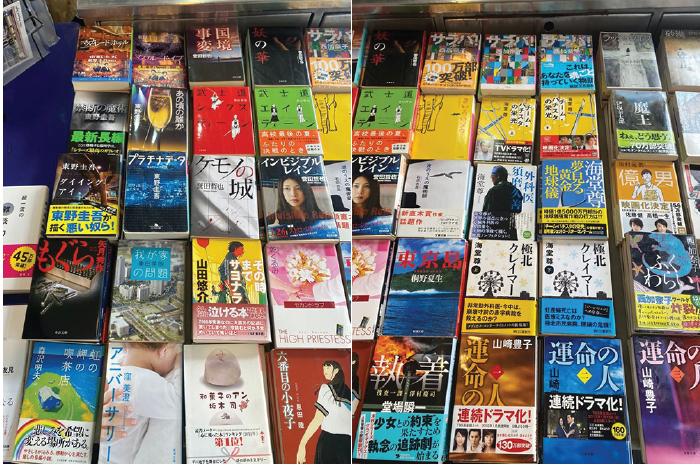 日本語の絵本を販売中