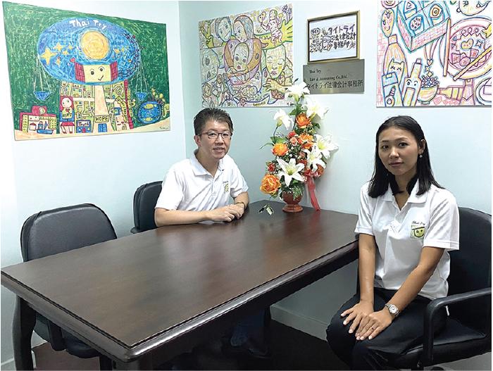 タイトライ法律会計事務所のスタッフ