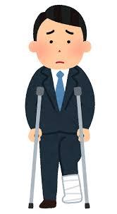 足をケガして松葉杖をしている男性イラスト