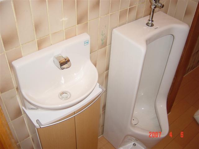 手洗い器を新しくしました。