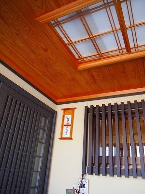 天井の電灯カバー