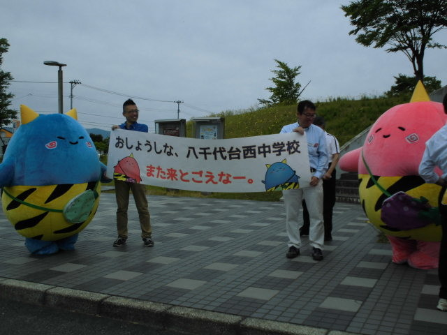 高畠町のマスコットキャラクター「たかっき・はたっき」