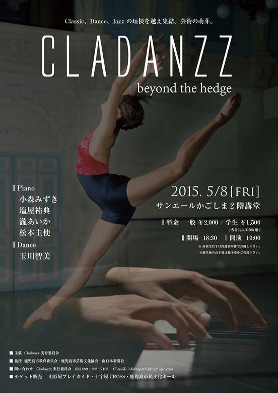 """Poster """"CLADANZZ """""""