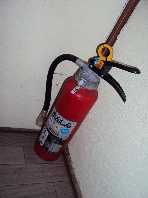 消火器も標準装備!