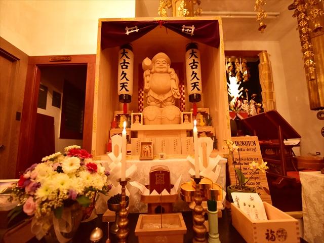 日蓮宗では荒行堂を300日成満すると大黒様をお祀りすることができるようになります。