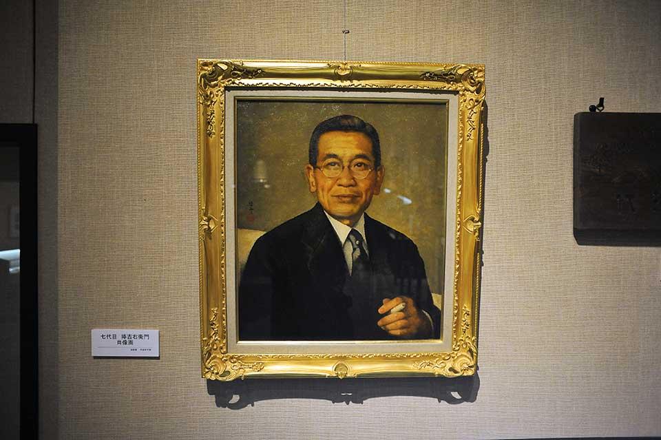 七代目 捧吉右衛門の肖像画。十一屋商店を主とした国内販売を担当しました。