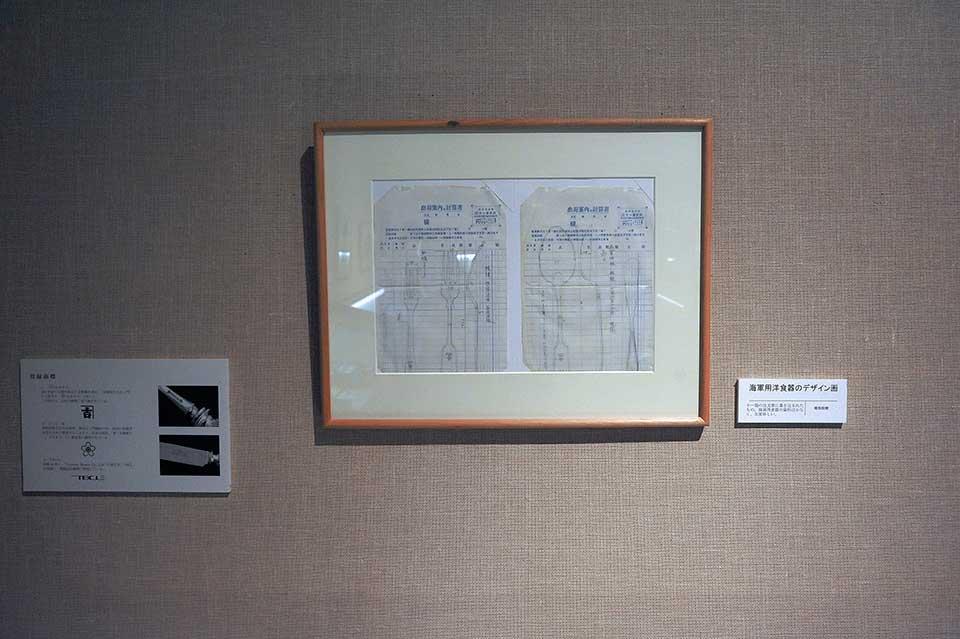 十一屋商店の出荷案内計算書に手描きで書かれた、捧吉右衛門商店に発注されたスプーン・フォーク・バターナイフのデザイン画と思われます。住所が銀座尾張町とありますので、現在の銀座五丁目にお店を構えていた頃のものと思われます。
