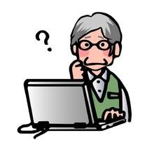 家電・パソコンの使い方