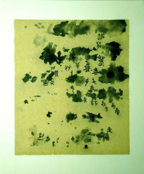 "Melt Spring, 8""x16"" / 融化春, 61x 51cm, 2011"
