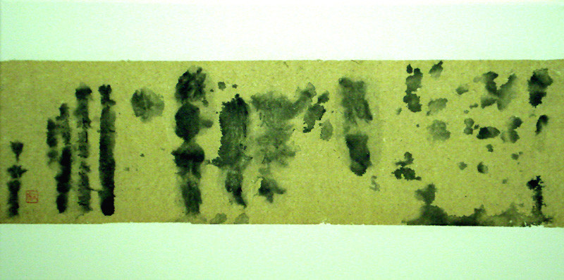 "Melt Laughing, 12""x24""/ 融化笑, 30.5x61cm, 2011"