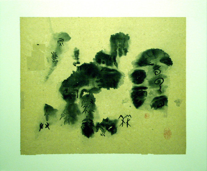 "Melt Snow, 20""x24""/ 融化雪, 51x61cm, 2011"