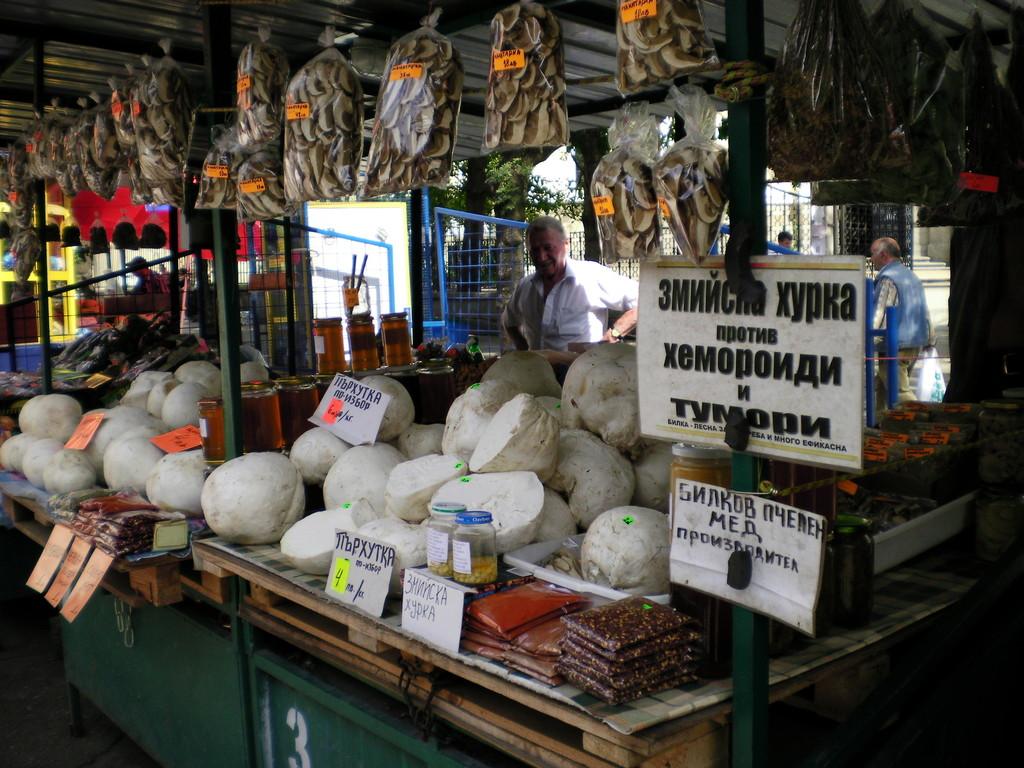 Champignons sur le marché de Sofia.