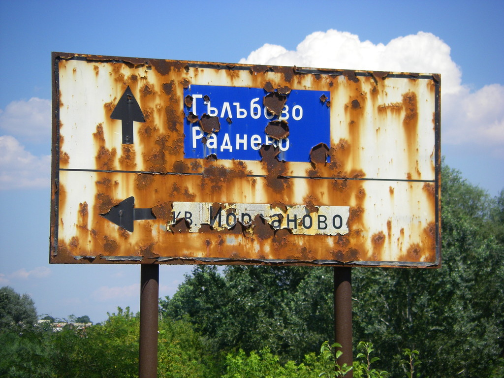 En arrivant à Simeonovgrad.