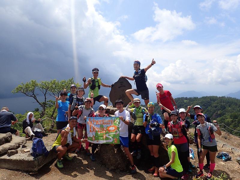 Mt Mitsutouge Peak 1785m