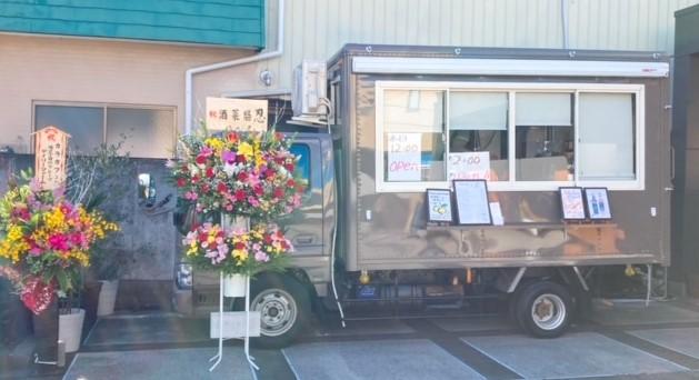 カラカフェ本日open