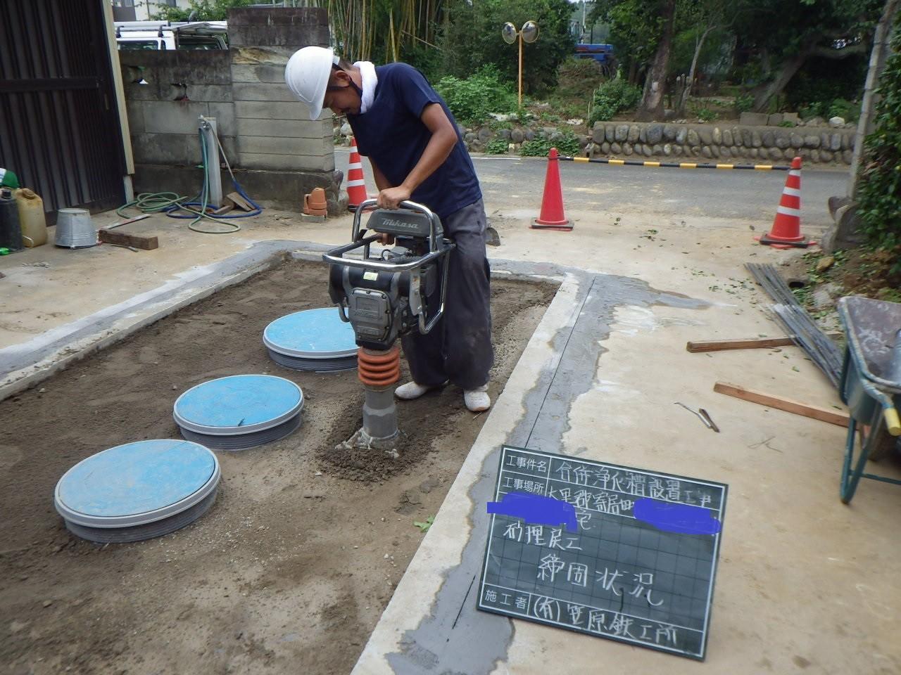 浄化槽工事砂埋戻し工