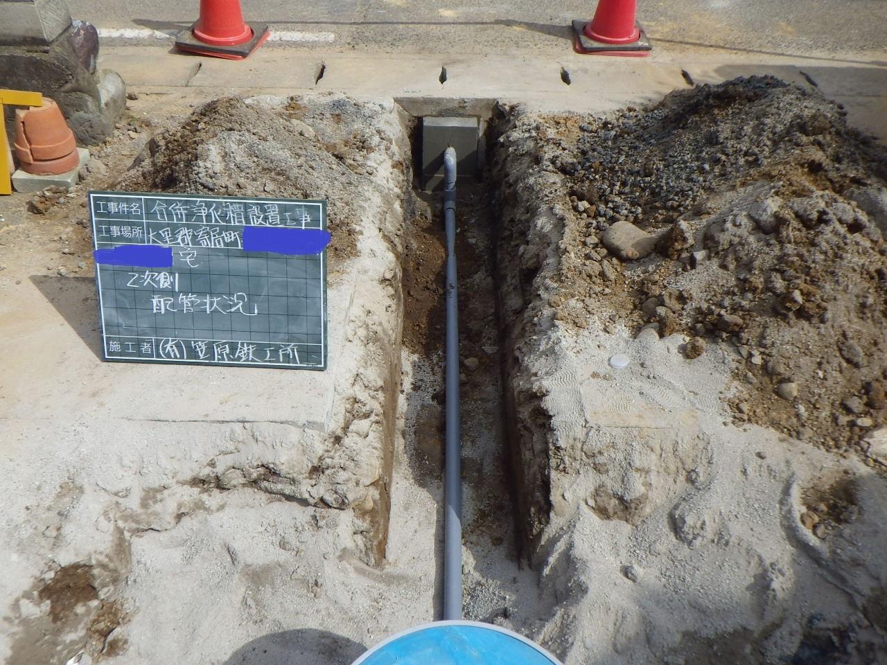 浄化槽工事2次側配管