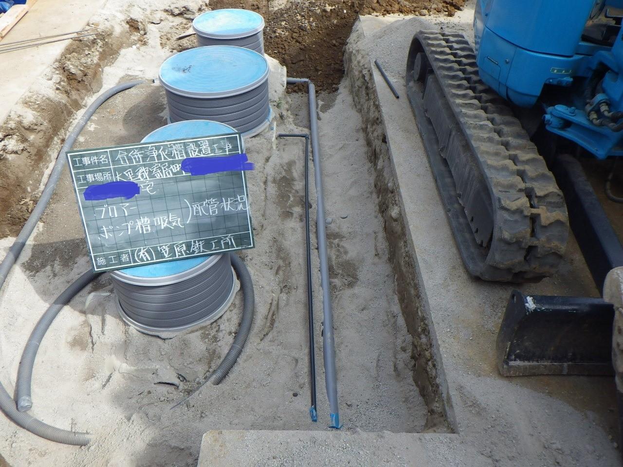 浄化槽工事ブロワ吸気配管