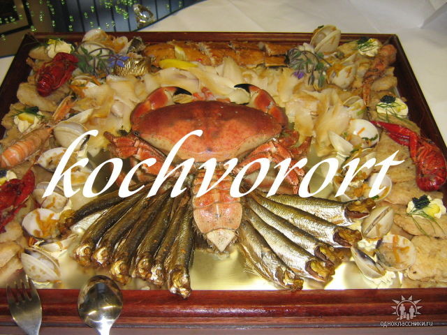 Räucherfisch Koch vor Ort russische Hochzeit