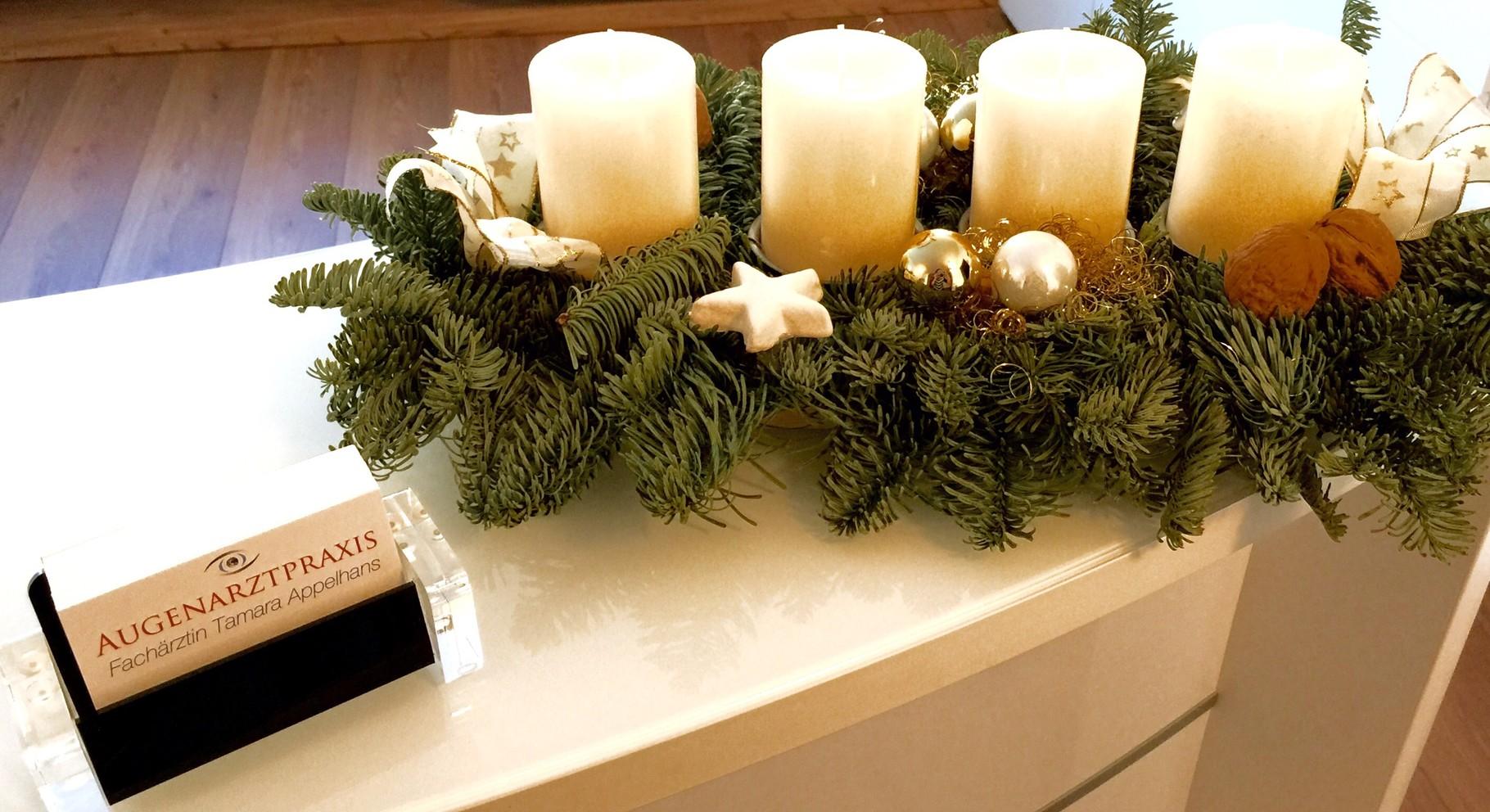 Empfangsbereich (zur Weihnachtszeit)