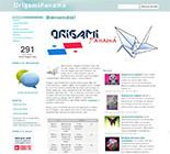 Origami Panama(パナマ)