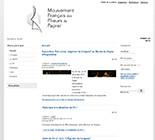 Mouvement Francais des Plieurs de Papier(フランス)