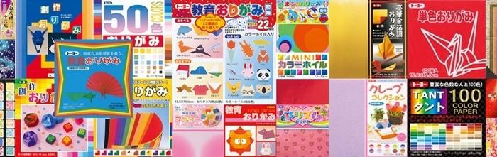 簡単 折り紙:折り紙 販売-origami-noa.jp