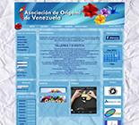 Asociacion de Origami de Venezuela(ベネズエラ)