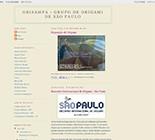 OriSampa(ブラジル)