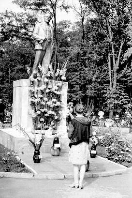 Выставка цветов в парке Юность