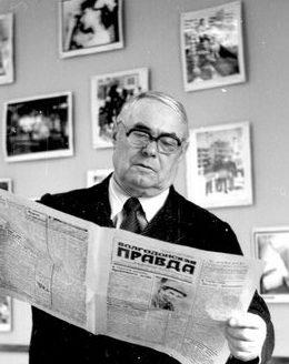 Г.Е. Шпаченко- первостроитель города