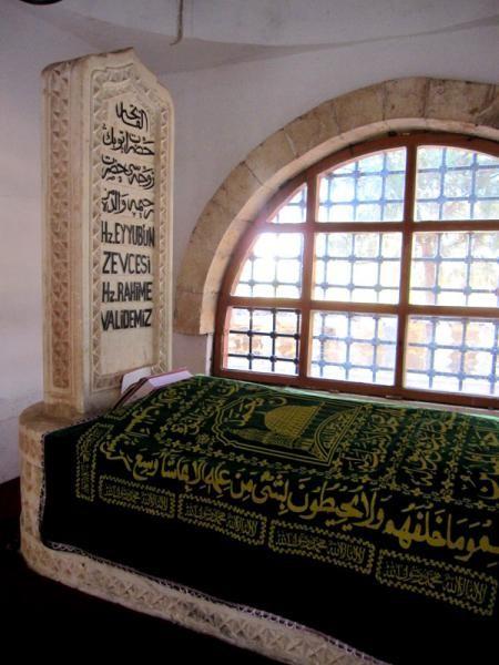 Ayyūb (Hiob)'s Frau Rahmâ - Alayhi Salam [Türkei, Viranşehir] 3