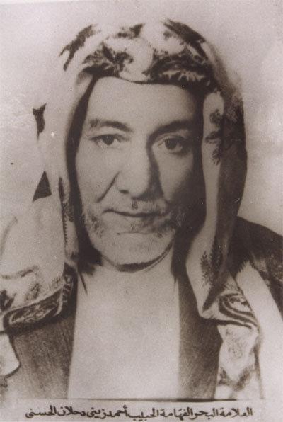 Imam Ahmad Ibn Zayni Dahlan (Rahimahullah)