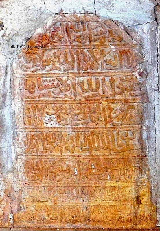 Harun (Aaron) - Alayhi Salam [Jordanien, al-Batrā] 12