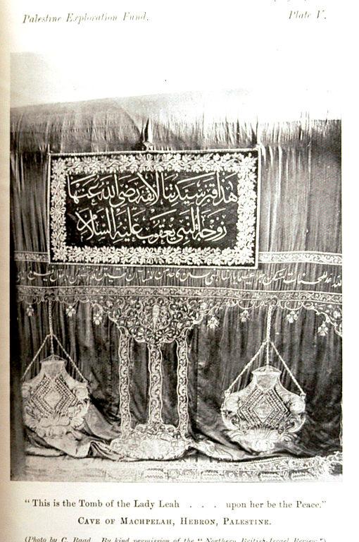 Ibrahim's Frau Leah - Alayhi Salam [Palästina, Hebron] 2