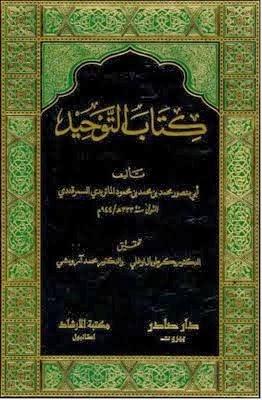 Ebook Ahlussunnah Wal Jamaah