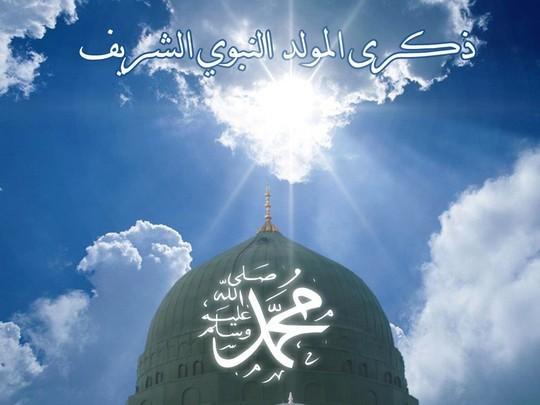 Muhammad - Sallallahu Alayhi wa Sallam