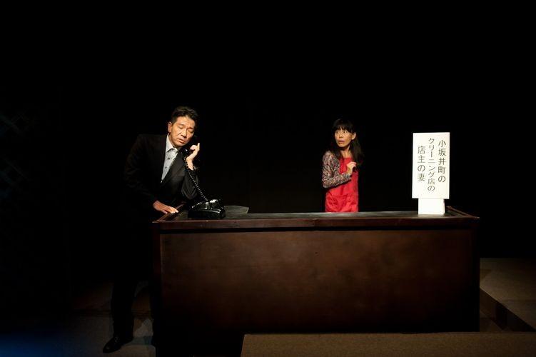 「今すぐカワシンに行って120万円引き出してきて」「嘘!やっぱり……」