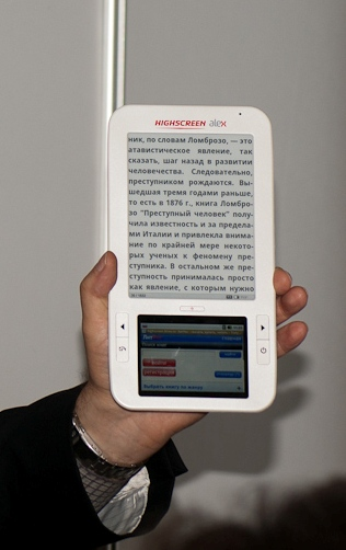 Highscreen Alex - on Android reader with two displays