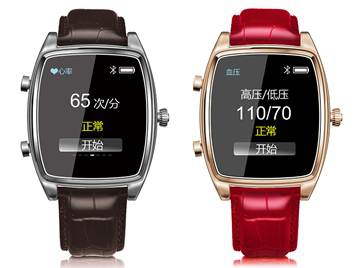 H-One smart watch
