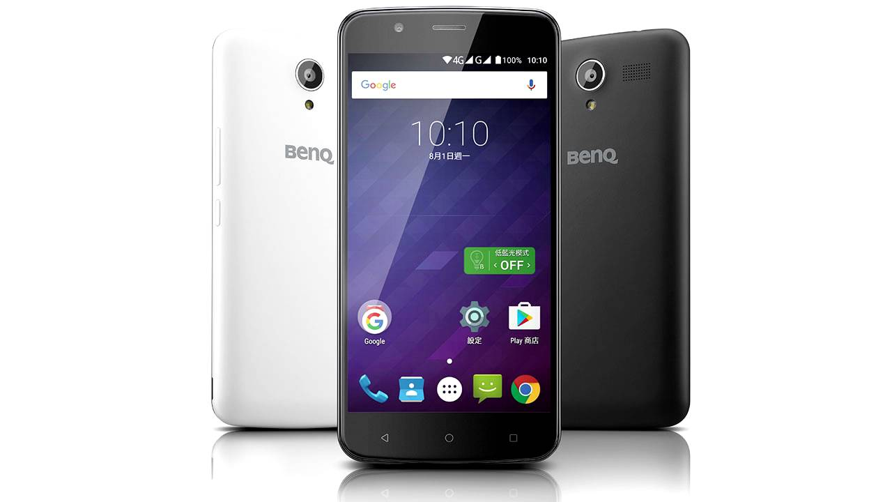 BenQ B50