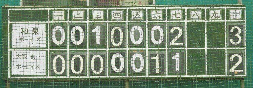 福田(一)選手の左適時安打で1点差とするも力及ばず試合終了