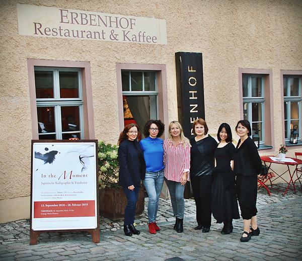 von li. nach re.: Gabriele Beck, Larissa Fritsche, Susen Reuter, Petra Strolka, Nohoh, Katrin Laurenz (Foto: Ronald Krüger)